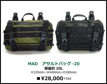 Assault Bag 3-Way