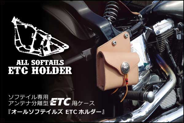 ALL SOFTAIL ETC HOLDER