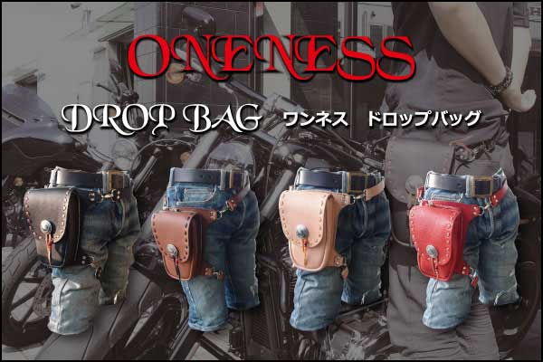 ONENESS DROP BAG